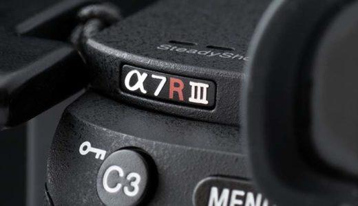 ソニーα7R IIIを購入するにいたった経緯を簡単にまとめておく