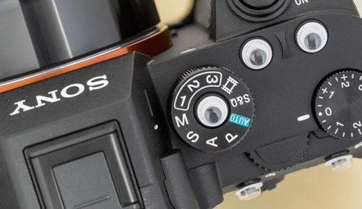 ユザワヤで買った目玉シールでα7R IIIのボタンを押しやすくしたのだ