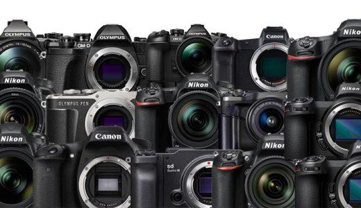 【閲覧注意】カメラにまつわるいろいろな数字を1万字使って書いてみたのだ