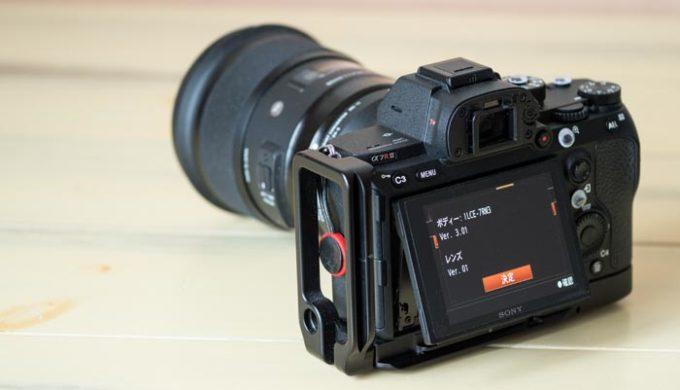 ソニーα7R III Ver. 3.01