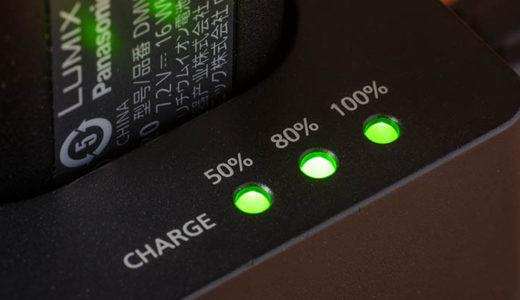 バッテリー充電中のランプ表示がばらばらなのでまとめてみた